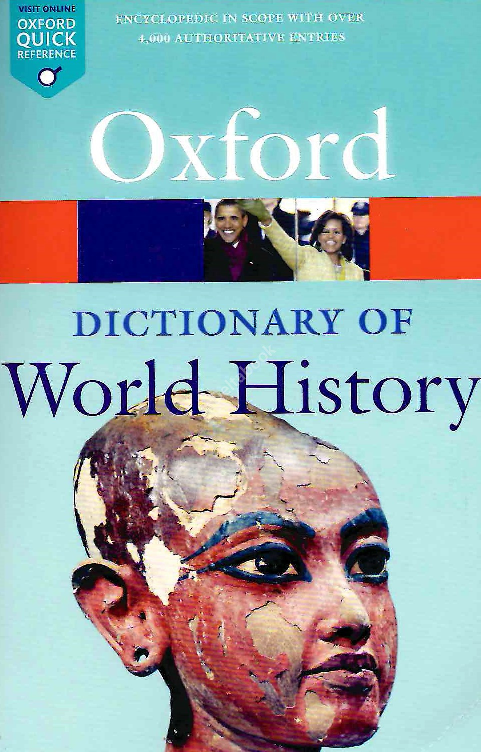 Oxford Dictionary of World History (3rd edition)