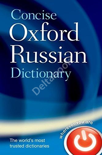 Concise Oxford Russian Dictionary Hardback