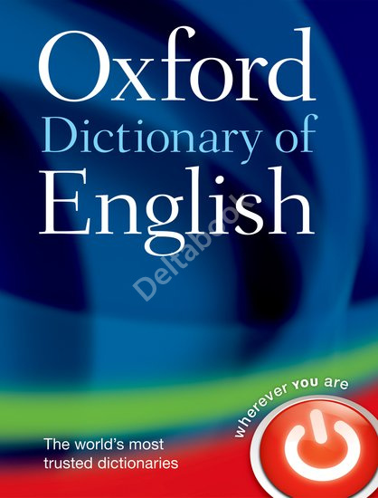 Oxford Dictionary of English (3rd edition) Hardback