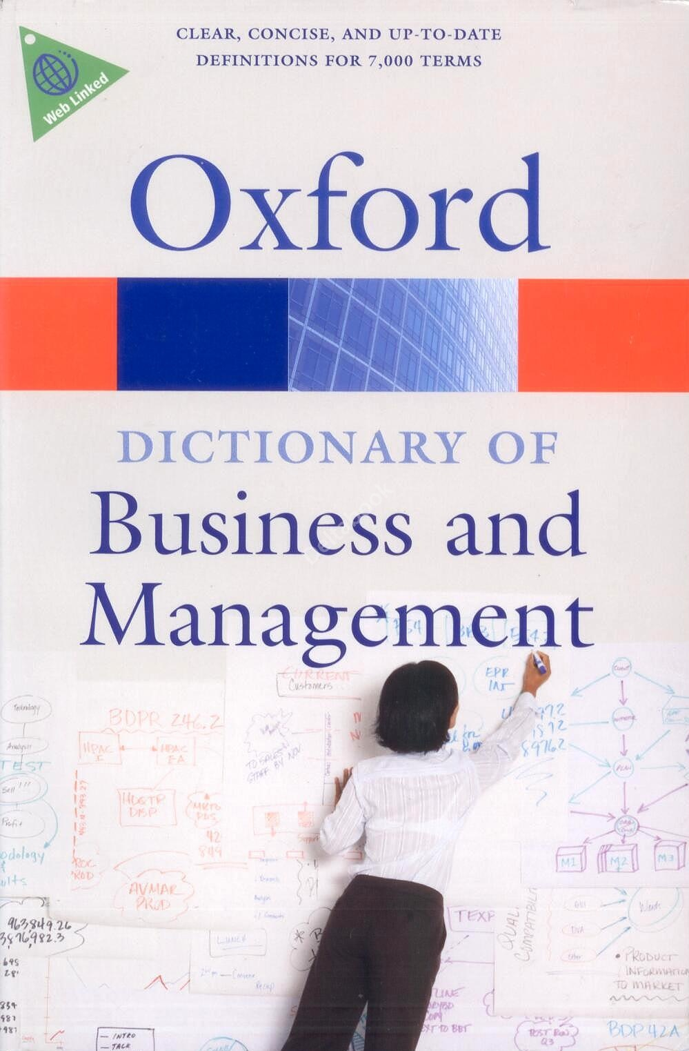 Oxford Dictionary of Business and Management (5th Edition)