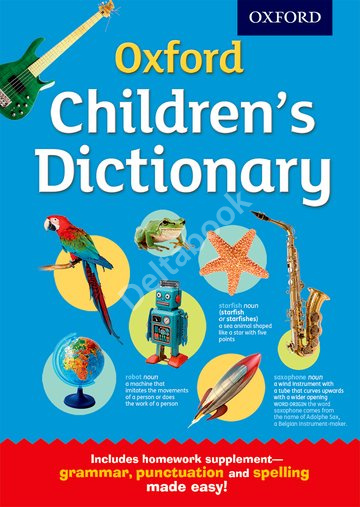 Oxford Children's Dictionary Hardback