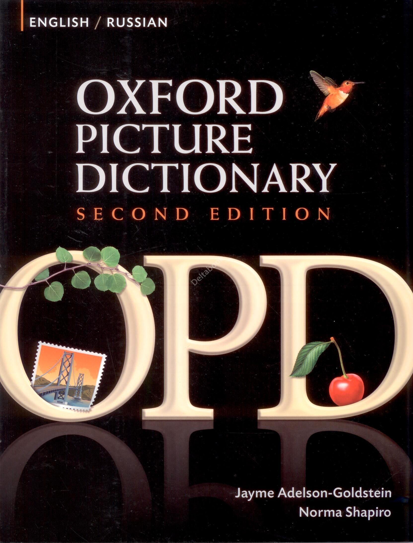 Oxford Picture Dictionary (Second Edition) English-Russian