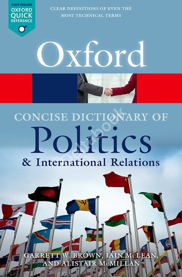 Oxford Concise Dictionary of Politics and International Relations (4th edition)
